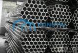 Q345b DIN2391 St52.0の円形の継ぎ目が無い鋼鉄管