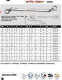 12 PCS insieme di derivazione della chiave del doppio anello di angolo di 75 gradi