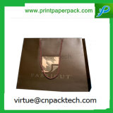 Подгонянный роскошным прокатанный лоском мешок подарка бумаги Brown картона