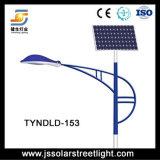 La buena calidad efectúa la luz de calle solar al aire libre del LED