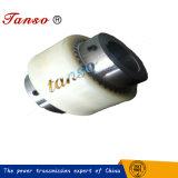 中国の製造者のポンプのためのナイロン袖ギヤカップリング