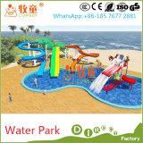 水公園は販売(MT/WP1)のために滑る