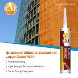 Vedador estrutural de uso geral do silicone da alta qualidade para o telhado grande da placa de vidro/vidro da luz do dia