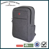 SH17070610 2017年のアマゾンシンプルな設計の灰色の肩のバックパック袋