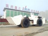 Xdcy-30 Chargeuses minières de chargement de minerai (LHD)