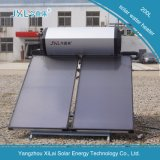 calentador de agua solar de la pantalla plana eficiente plana 200L