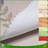 가정 직물에 의하여 길쌈되는 폴리에스테 커튼 직물 방수 방연제 정전 커튼 직물