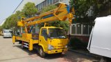 Isuzuの600pおよび700pスペシャル・イベントのトラック
