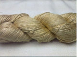 Пряжа покрашенная шелковицей 100% Silk для вязать руки
