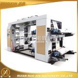 Niet het Geweven Ultrasone In reliëf maken en Scherpe Machine (NuoXin)