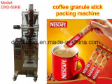 微粒のコーヒー砂糖の乾燥の塩の棒のパッキング機械
