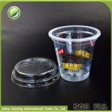 copo plástico descartável do gelado 200ml com logotipo e tampas