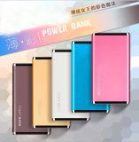 Batteria mobile a gettare all'ingrosso poco costosa della Banca 12000mAh di potere per i telefoni mobili