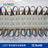 RGB 5050 módulo impermeável do diodo emissor de luz de sete cores