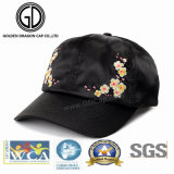 2017 Hot Item Dad Curve Peak Fashion Trendy Baseball Cap Promotion Daddy Hat