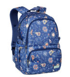 多彩な袋のバックパックの学校のバックパック袋旅行バックパックYf-Lbz2020