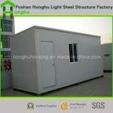 Дом контейнера панели сандвича цвета стальной с стальной структурой