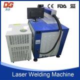 Máquina de solda a laser Hotsale para varas de solda de alumínio 400W