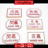 아크릴 바카라 카지노 테이블 게임 마커 은행가/선수 마커 상인 단추 고정되는 Ym-dB04