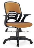 オフィス用家具の簡単な旋回装置の網の椅子(RFT-B979)
