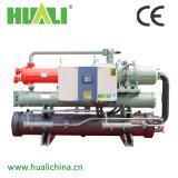 Refrigeratore di acqua industriale a vite di Huali con il ripristino di calore