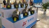 Rexroth 보충 유압 피스톤 펌프 Ha10vso45dfr/32r-Vpb22ub2