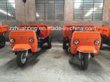 판매를 위한 화물 또는 디젤 3 짐수레꾼 세발자전거 차, 기관자전차를 위한 제조 전기 세발자전거 차