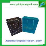 주문을 받아서 만들어 형식을 인쇄하는 것은 운반대 선물 부대 쇼핑 핸드백 Kraft 종이 봉지를 자루에 넣는다