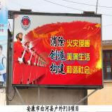 Экран дисплея полного цвета СИД напольный рекламировать сбывания P10 Shenzhen горячий