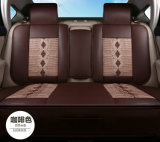 Coxim Sear do carro para cobrir e proteger o auto assento