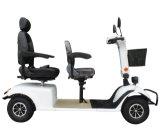 Vendas motorizadas de quatro rodas do veículo da mobilidade do assento dobro para pessoas idosas