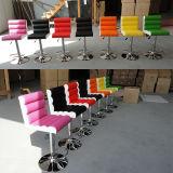 Мебели комнаты отдыха табуретка штанги живущий роторная синтетическая кожаный (FS-B8191)
