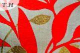 シュニールのジャカードソファーの布の多彩で、より明るい葉形デザイン
