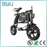 12-дюймовый мини Индивидуальный логотип складной электрический велосипед