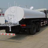 물 탱크 트럭 (5250AGSSD)