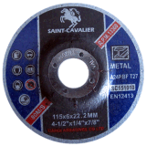Абразивные диски T27 на металл/сталь 9 ' x1/4'x7/8