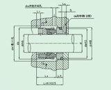 O selo mecânico do cartucho aplica-se à bomba (HQ58U/HQ59U)