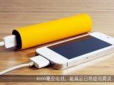Batería de /Power del soporte de /Mobile del altavoz en 1 batería de la potencia
