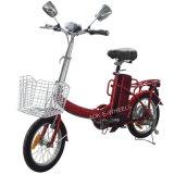 바구니와 LED 헤드라이트 (FB-006)를 가진 가벼운 폴딩 전기 자전거