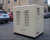 compresor de aire sin aceite del tornillo 37kw