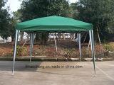 Hc-T-Gt07折るキャンプテントによってはおおいの望楼のテントが現れ、