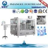 自動プラスチックびん表水充填機のプラント