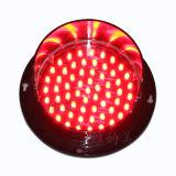 Lámpara de luz LED rojo precio de fábrica 125mm LED Piezas de tráfico
