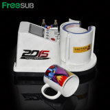 새로운 Digital 11oz Mug Heat Press Sublimation Machine (ST-110)