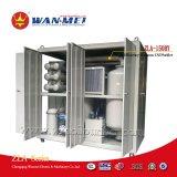 Máquina de enchimento portátil famosa do petróleo de China Wanmei (GL-30)