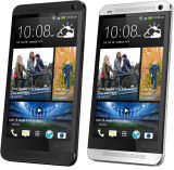 Первоначально открынное Hto один мобильный телефон M7