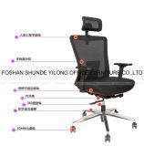 팔걸이와 조정가능한 요추 부목을%s 가진 높은 뒤 메시 회전대 사무실 의자