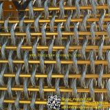 장식적인 금속 와이어 메시 건물 정면 클래딩