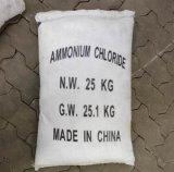 Fabrication avec l'OIN pour le chlorure d'ammonium 99.5%