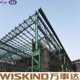 Светлым сваренное датчиком здание металла рамки стальной структуры h